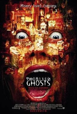 The Guilty Pleasures Podcast – Thir13en Ghosts (2001)